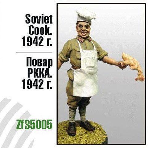 Soviet Cook, 1942