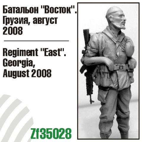 "Battalion \""East\"""