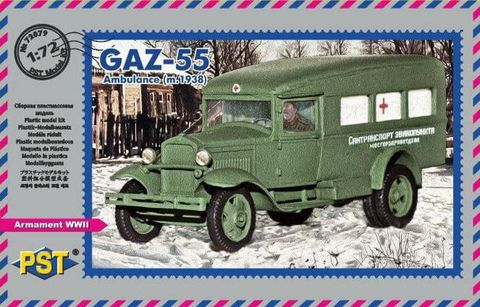 GAZ-55 Ambulance (1938)