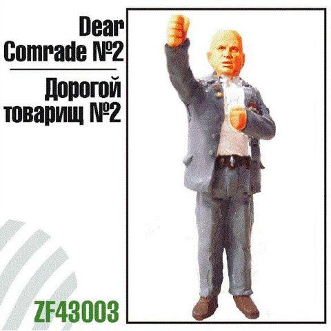Dear Comrade #2