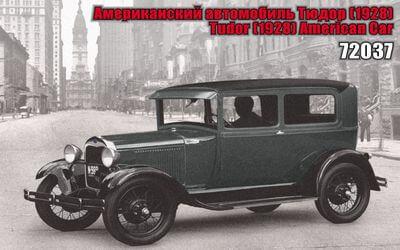1/72 scale model Tudor (1928) American Car