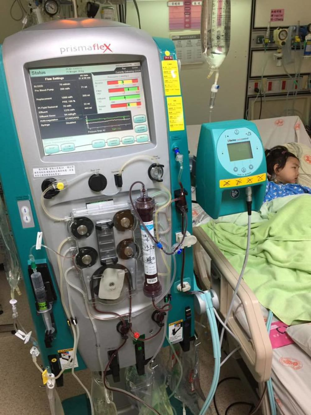 Help fund Janelle's VAD and heart transplant
