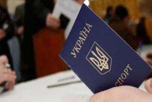 Список лиц которым запрещен въезд в россию из украины