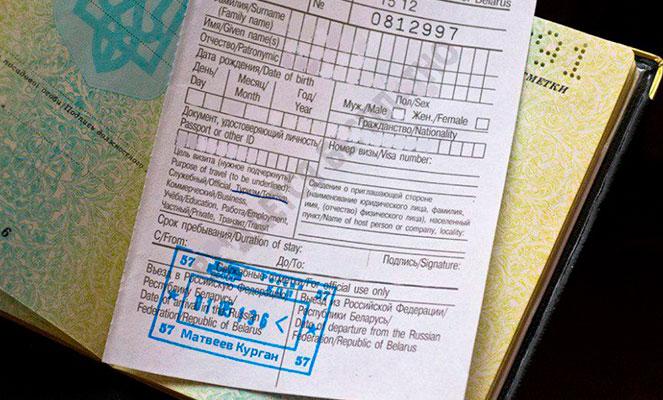 Миграционная карта для украинцев на таретории ростовской области
