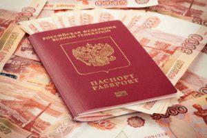Образец квитанции на оплату госпошлины за загранпаспорт банк получателя нового образца 2019