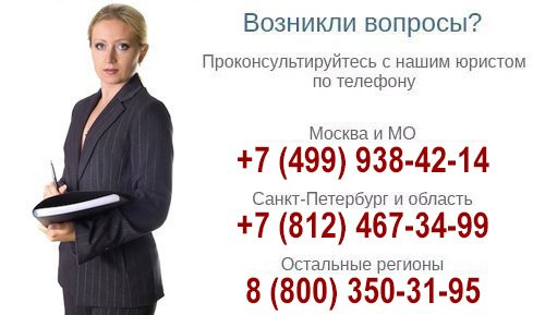 Как получить гражданство российской федерации гражданину без граждан