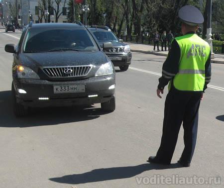 Имеют ли право гибдд останавливать для проверки документов на трассе