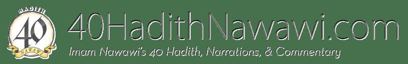 40HadithNawawi Logo