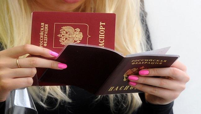 Замена паспорта РФ в 2021 году