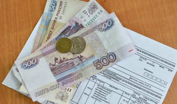 Что делать, если нет платежек за квартплату