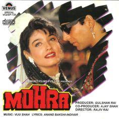 Mohra [FLAC – 1994]