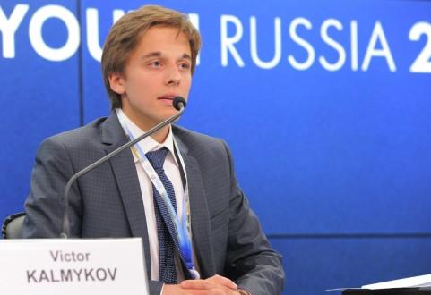 Калмыков Виктор Владимирович