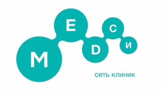 ЗАО «Группа компаний Медси»