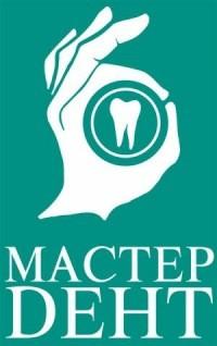 """Сеть стоматологических клиник """"Мастер Дент"""""""