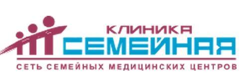 Медицинский центр «Клиника Семейная»