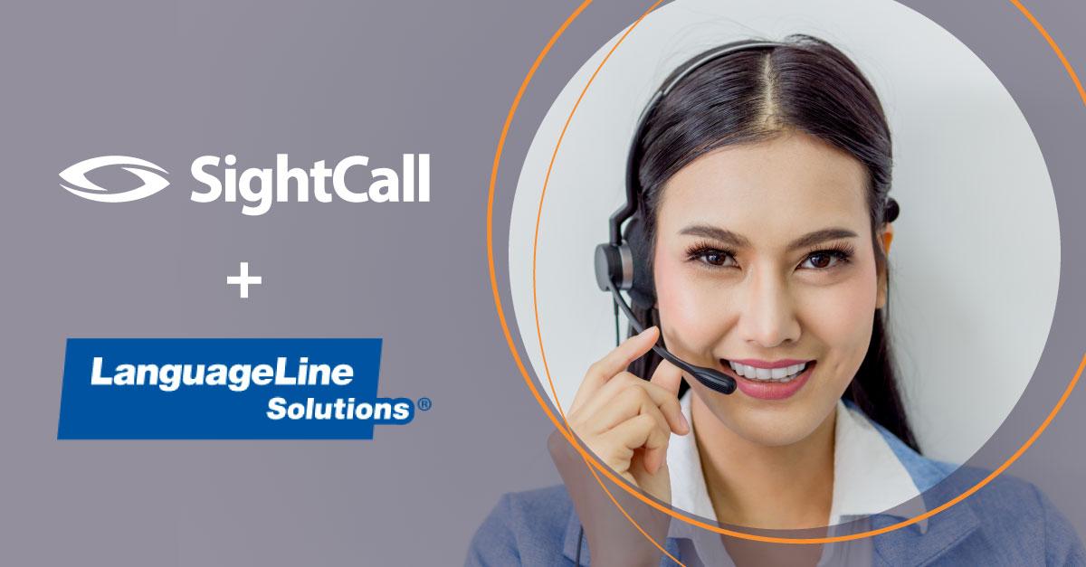 SightCall header image