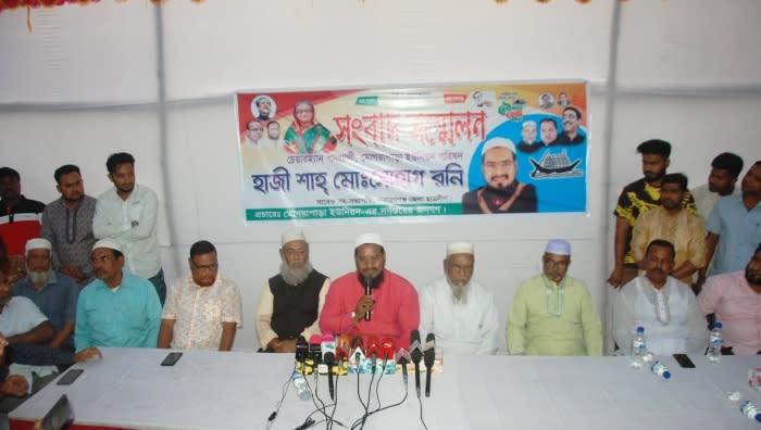 নৌকা প্রতিক পেলেই নির্বাচন করবো: হাজী শাহ্ সোহাগ রনি