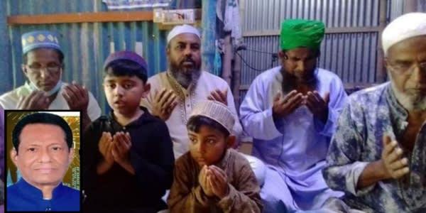 কাজিম উদ্দিনের আশু রোগমুক্তি কামনায় আক্তার জারজিসের উদ্যোগে অর্ধশতাধিক মসজিদ দোয়া