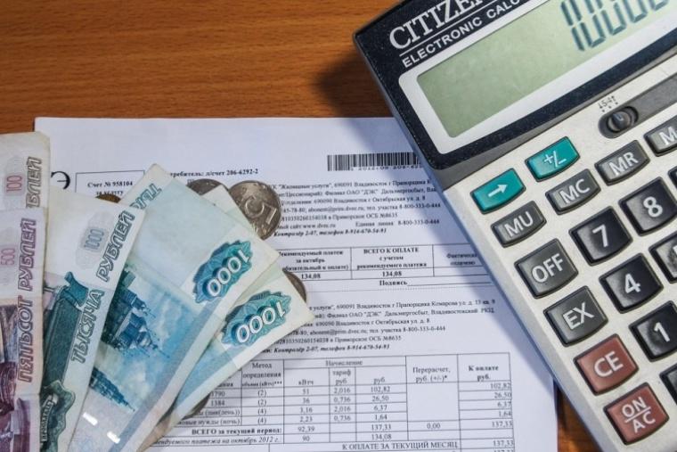 3 способа узнать задолженность по квартплате по адресу через интернет