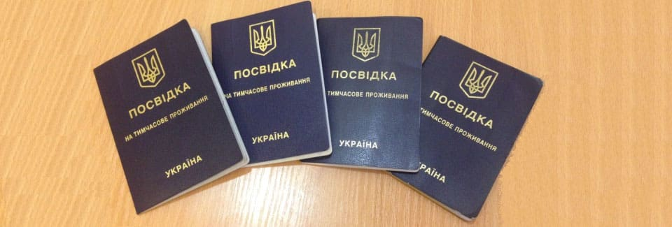 vremenniy vid na zhitelstvo - Продление срока действия вида на жительство