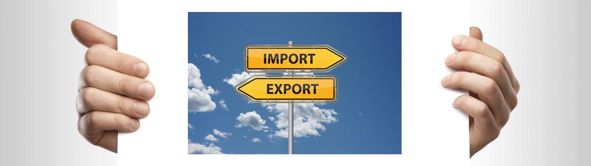 importex 1 - Юридическое сопровождение импортно-экспортных операций