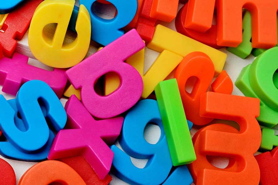 mind-boggling alphabet reciting game