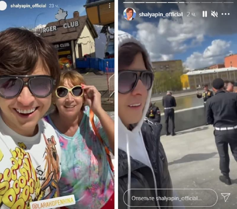 Прохор Шаляпин отправился в отпуск с Ларисой Копенкиной