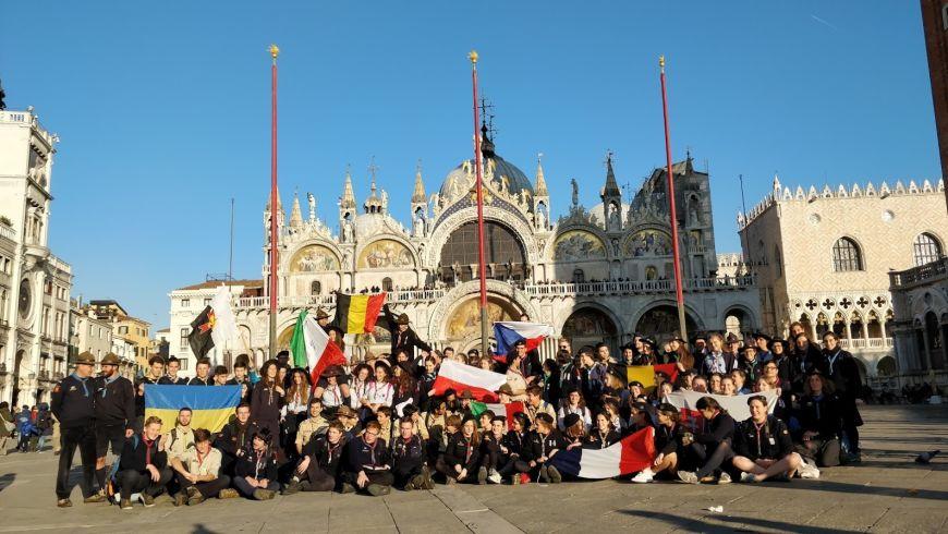 Гурток гурткових у Венеції!