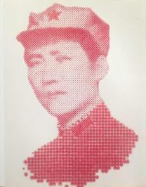 156 x 124 cm, 2006