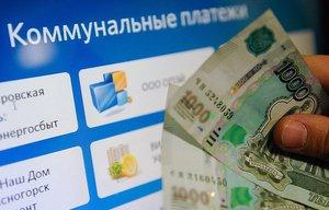 Коммунальные платежи с 1 января 2021 года в Москве: за что придется заплатить больше москвичам