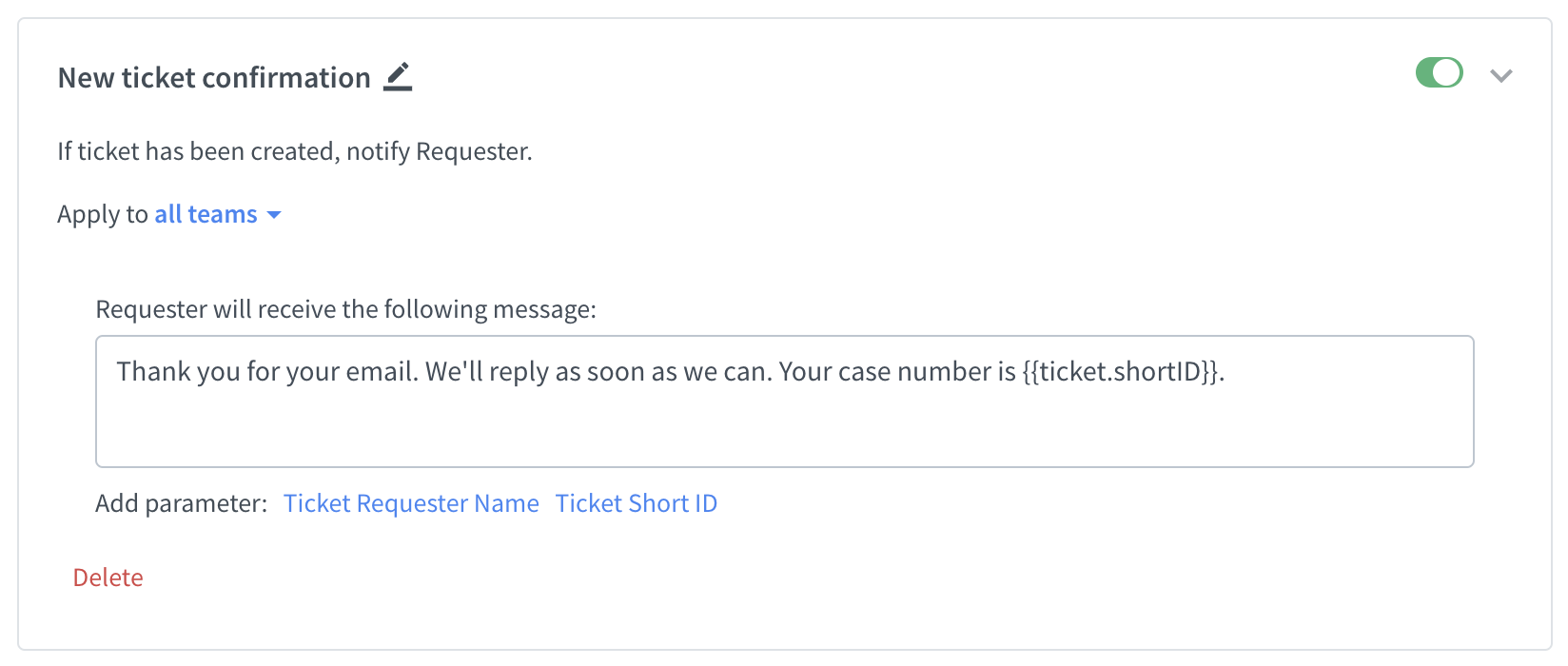 New ticket confirmation rule