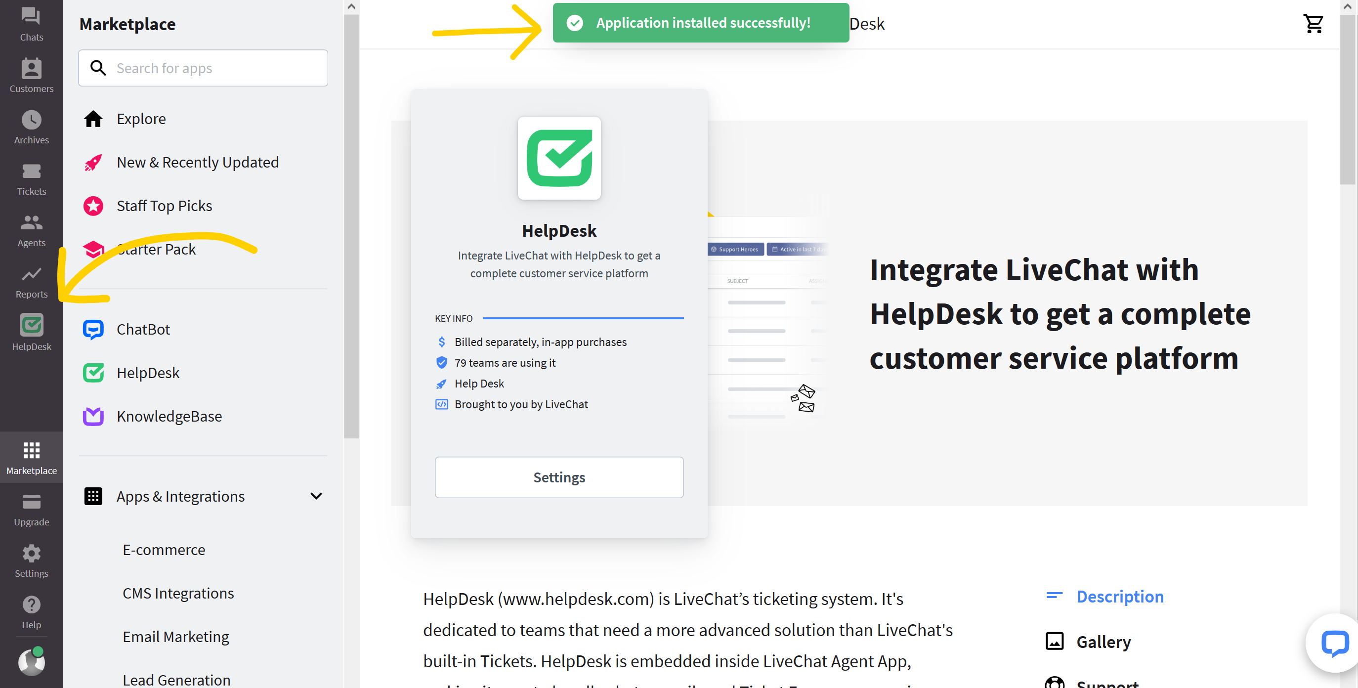 HelpDesk-LiveChat - integration successful