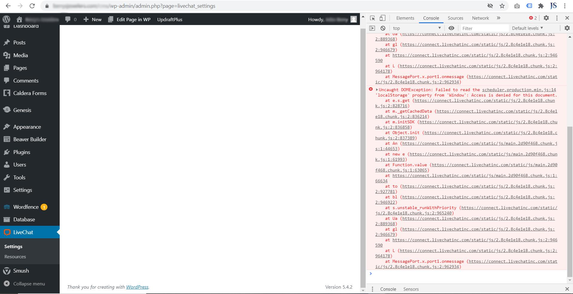 Blank plugin settings page