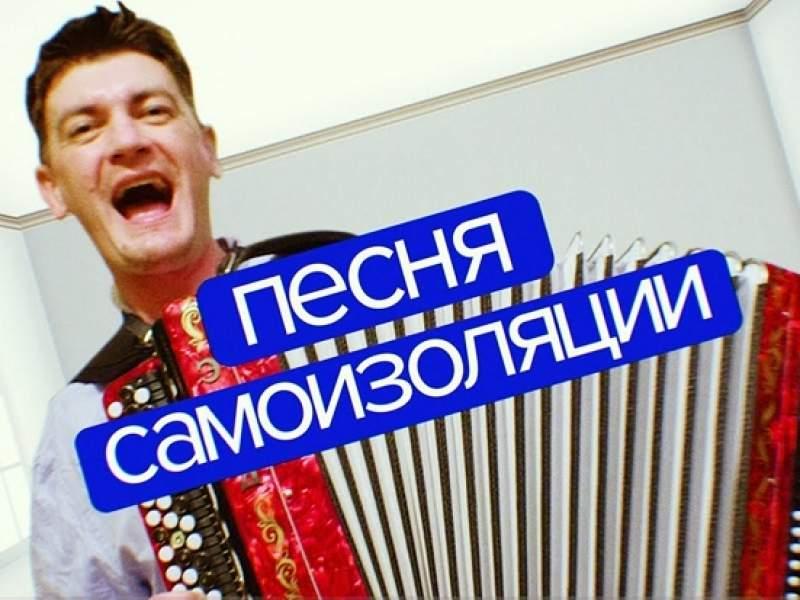 Новости дня: Звезды шоу-бизнеса снялись в клипе Александра Гудкова