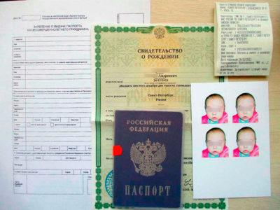 Как сделать загранпаспорт для ребенка до 14 лет и какие документы для этого нужны в 2021 году?