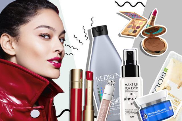 Освежающая косметика - лучшие средства для увлажнения кожи на PEOPLETALK