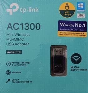 tp-link AC1300 包装