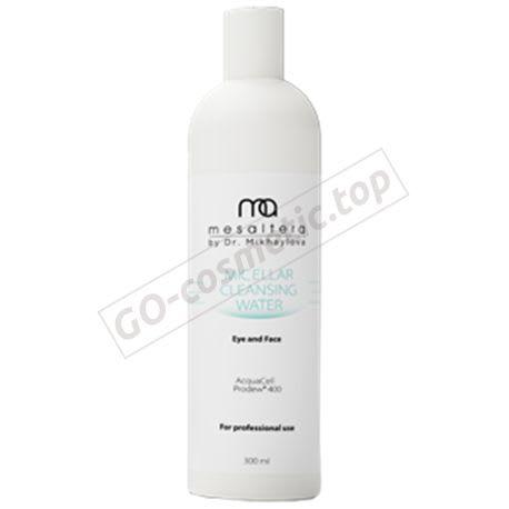 Micellar Cleansing Water Eye&Face / Мицеллярная вода для демакияжа