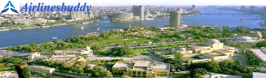 Kuwait Airways Ticket Office in Cairo, Egypt