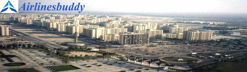 Air Canada Reservations Office in Dhahran, Saudi Arabia