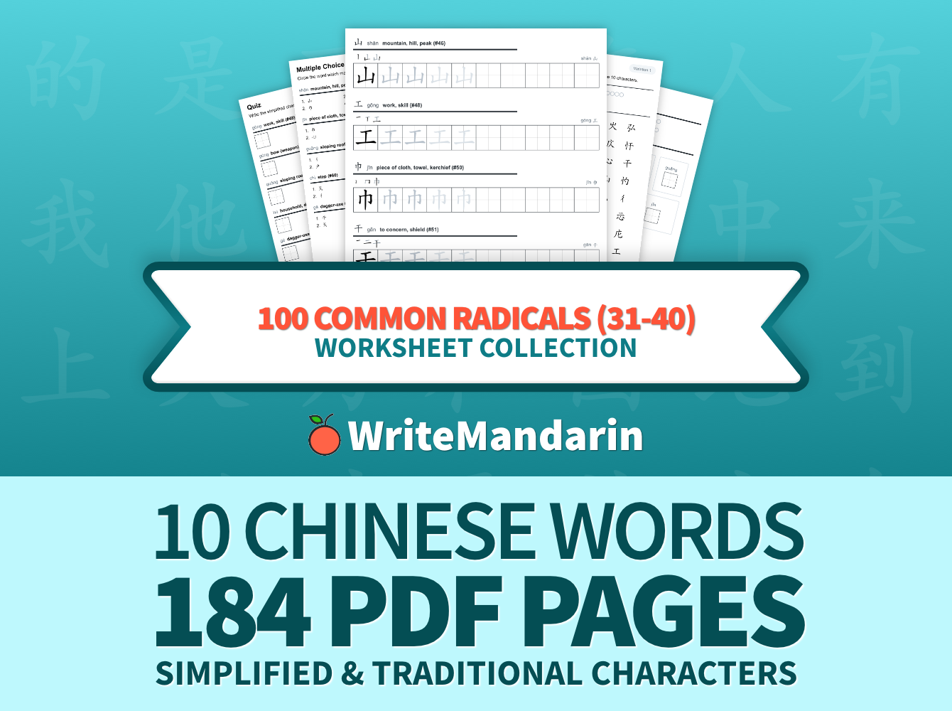 100 common radicals 31 40 chinese writing worksheets