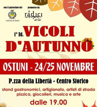 """Ad Ostuni arriva """"Vicoli d'Autunno"""""""