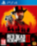 Red Dead Redemption 2 -peli PS4:lle
