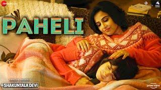 Paheli – Shreya Ghoshal – Shakuntala Devi Video HD