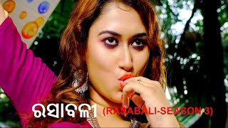 RASABALI Session 3 2020 Fliz Movies Web Series