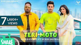Teri Moto Gold E Gill Sukh Deswal Video HD