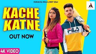 Kache Katne Aman Sheoran Amit Dhull Video HD