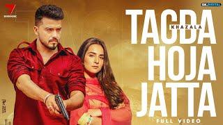 Tagda Hoja Jatta – Khazala – Gurlez Akhtar Video HD