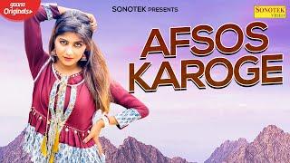 Afsos Karoge – Mohit Sharma Video HD