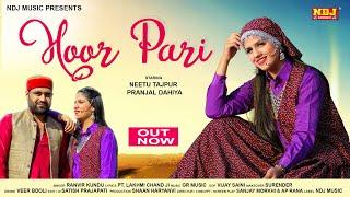 Hoor Pari – Ranvir Kundu Video HD